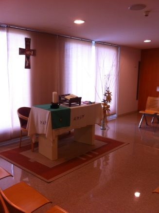 Catholic altar in a Spanish hospital